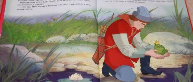 Примеры чудесных превращений героев в народных сказках