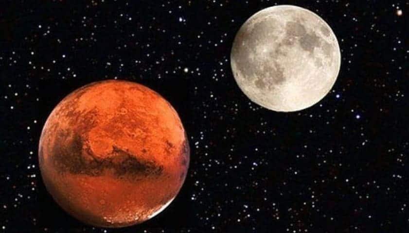 Две луны на небе. Что происходит