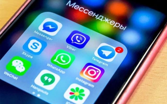 Новые правила идентификации в мессенджерах вступили в силу в России