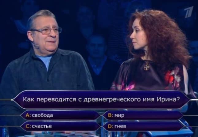 Кто хочет стать миллионером? Геннадий Хазанов и Анна Большова